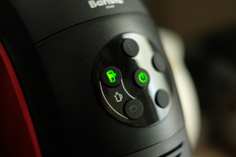 ネスカフェ ゴールドブレンド バリスタ|ボタン類