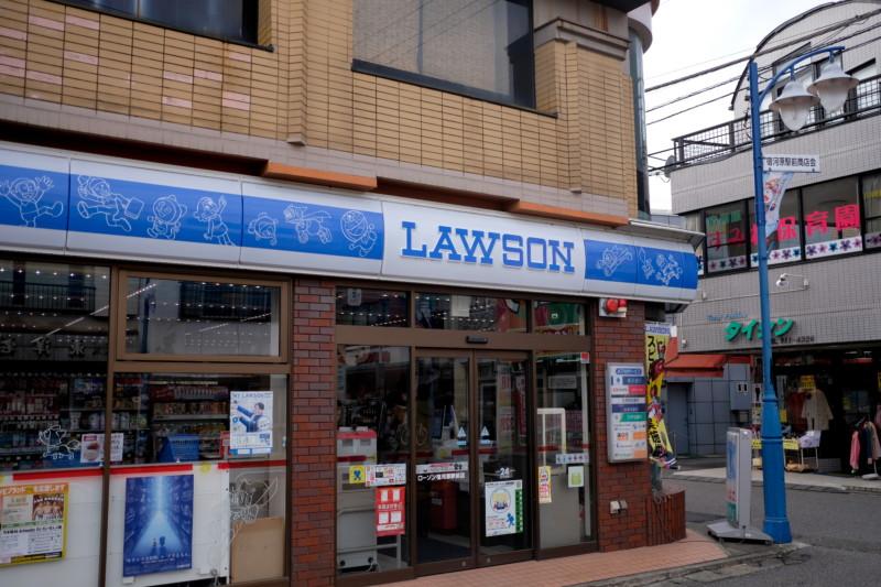 川崎市 藤子・F・不二雄ミュージアム|ローソン宿河原店