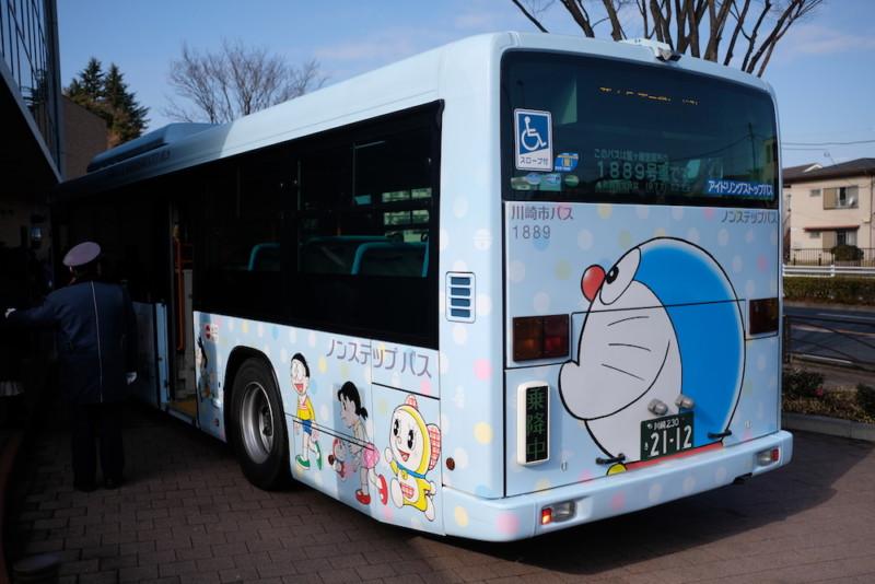 川崎市 藤子・F・不二雄ミュージアム|直行バス「ドラえもん号」