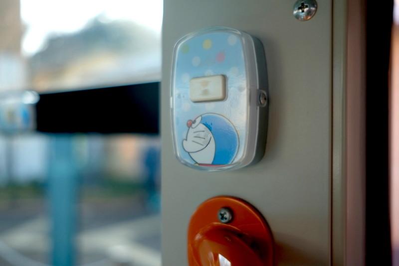 川崎市 藤子・F・不二雄ミュージアム|「ドラえもん号」の押しボタン