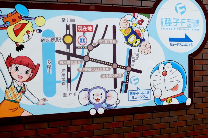 川崎市 藤子・F・不二雄ミュージアム|道順