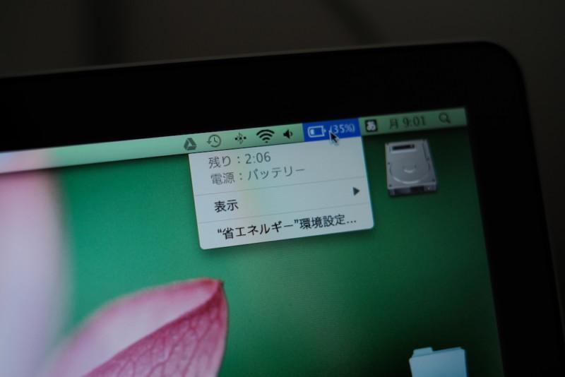 MacBookPro用交換バッテリー(WorldPlus)|交換作業完了