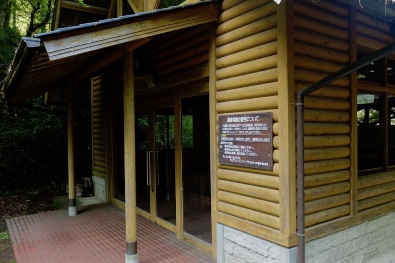 知清キャンプ場(愛媛県内子町)|自然体験学習施設