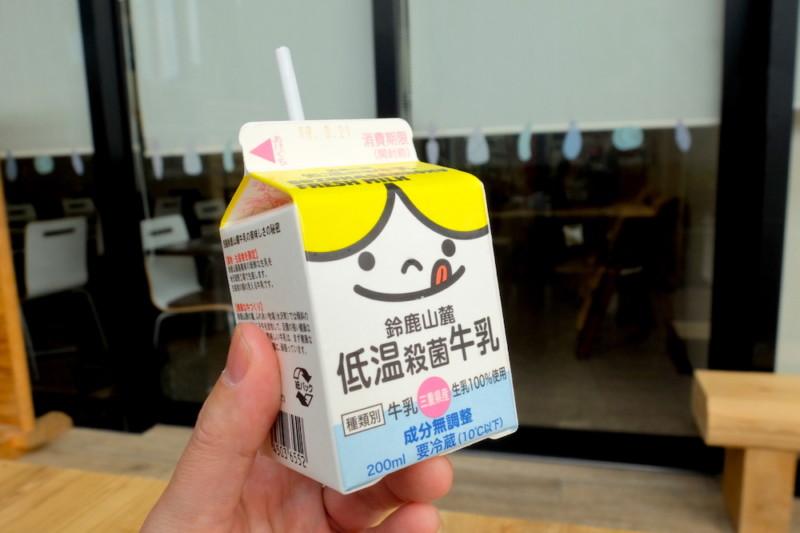 道の駅津かわげ|鈴鹿山麓低温殺菌牛乳