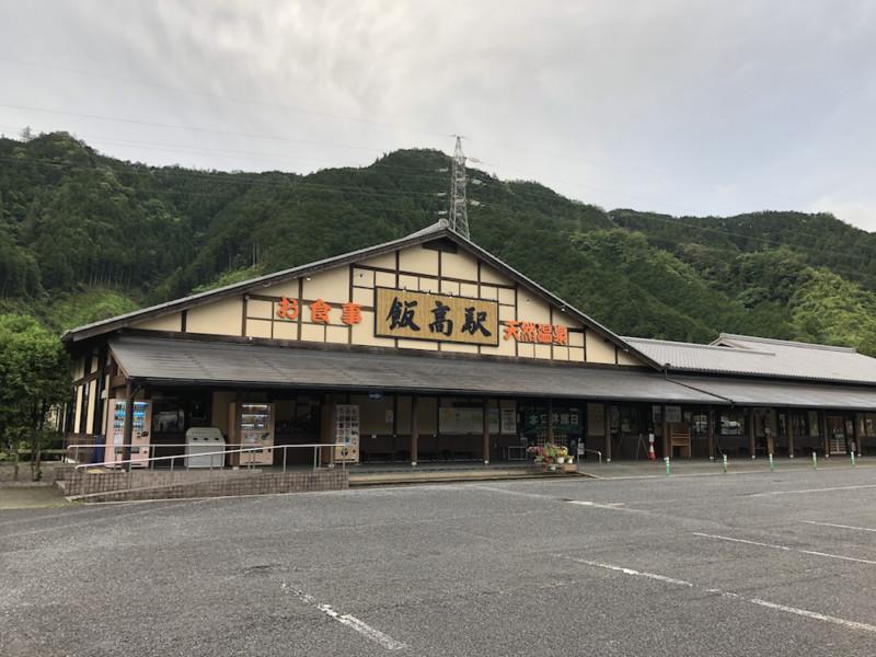 道の駅「飯高駅」|メインとなる施設