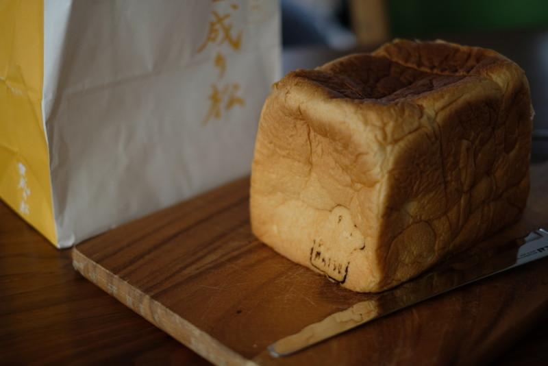 食パン専門店「成り松」|食パン