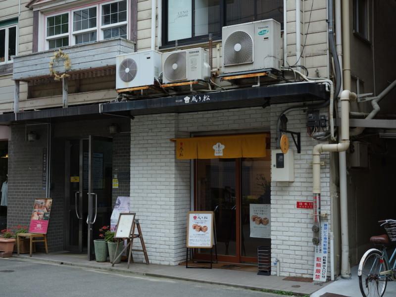 食パン専門店「成り松」|外観(靭公園店)