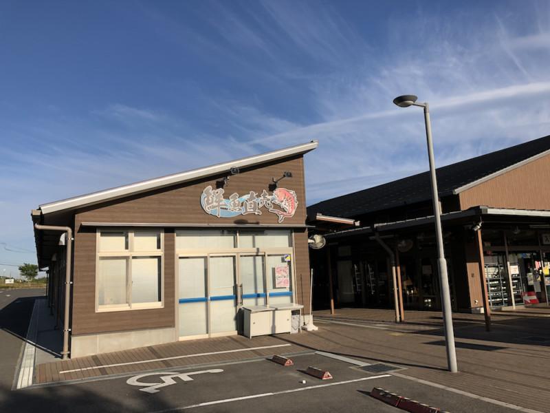 道の駅 愛彩ランド(大阪・岸和田)|鮮魚直売所