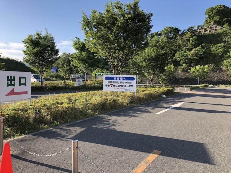 道の駅 愛彩ランド(大阪・岸和田)|閉門の案内