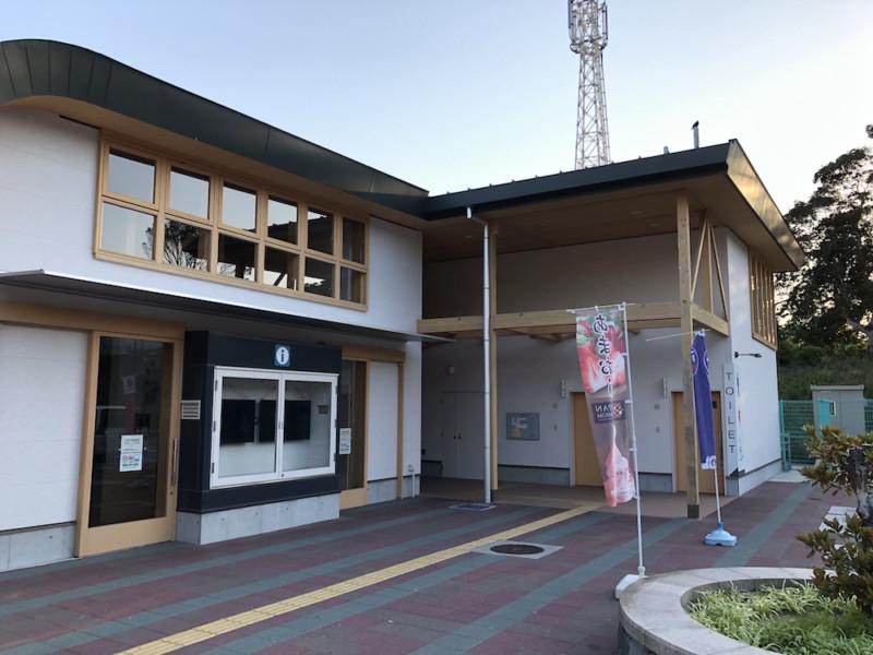 道の駅「みさき夢灯台」|観光案内所とトイレ
