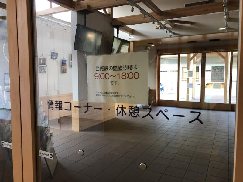 道の駅「みさき夢灯台」|観光案内所