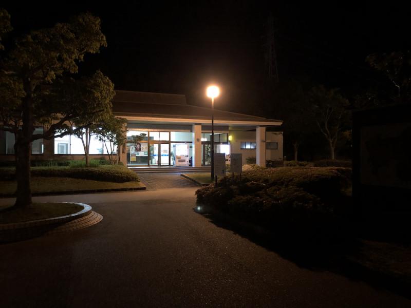 大仏山公園(三重・明和町)|管理事務所