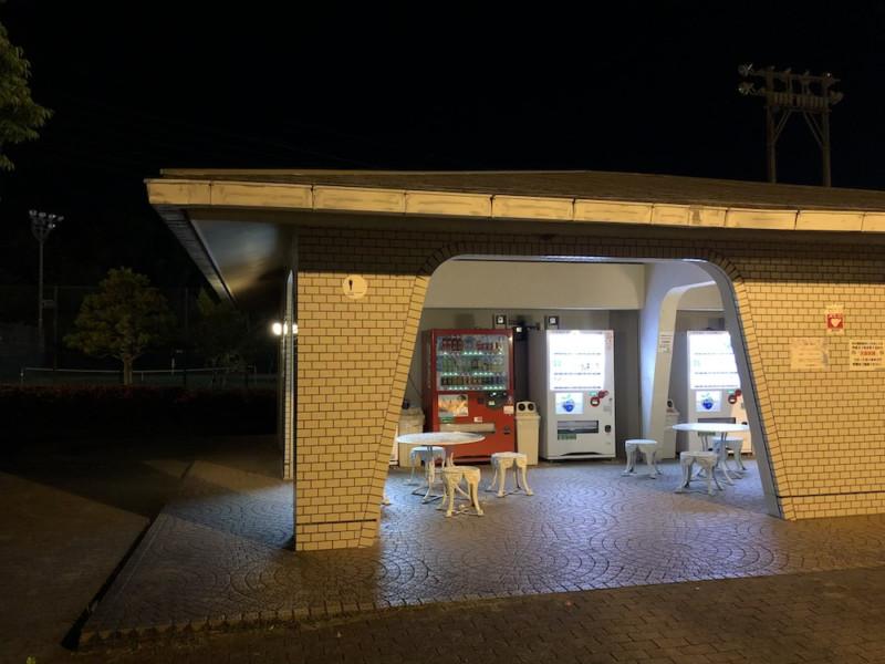 大仏山公園(三重・明和町)|トイレと自販機