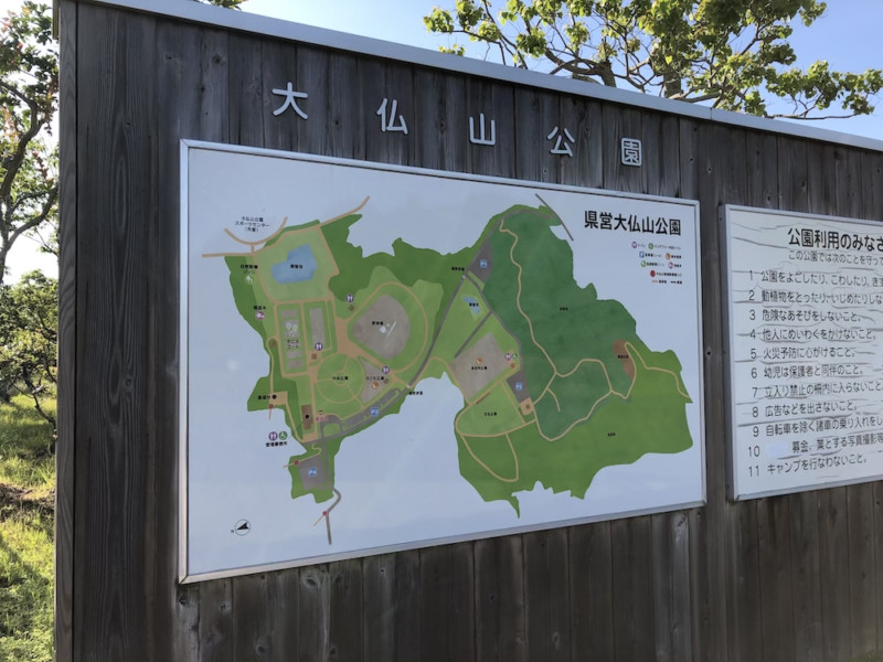 大仏山公園(三重・明和町)|施設案内板