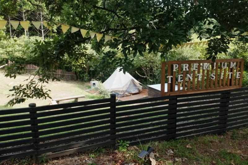 松江市宍道ふるさと森林公園(島根)|プレミアムテントサイト
