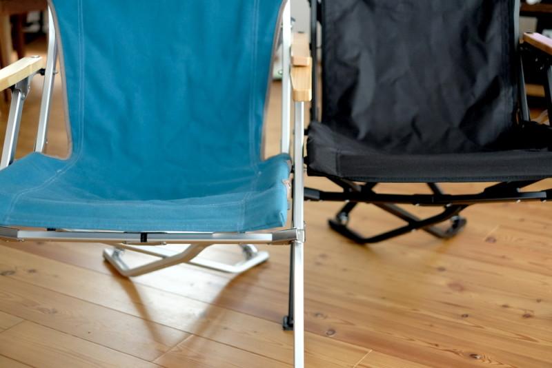 クイックチェア(フィールドア)とローチェア30|シートの形状と座面の高さ