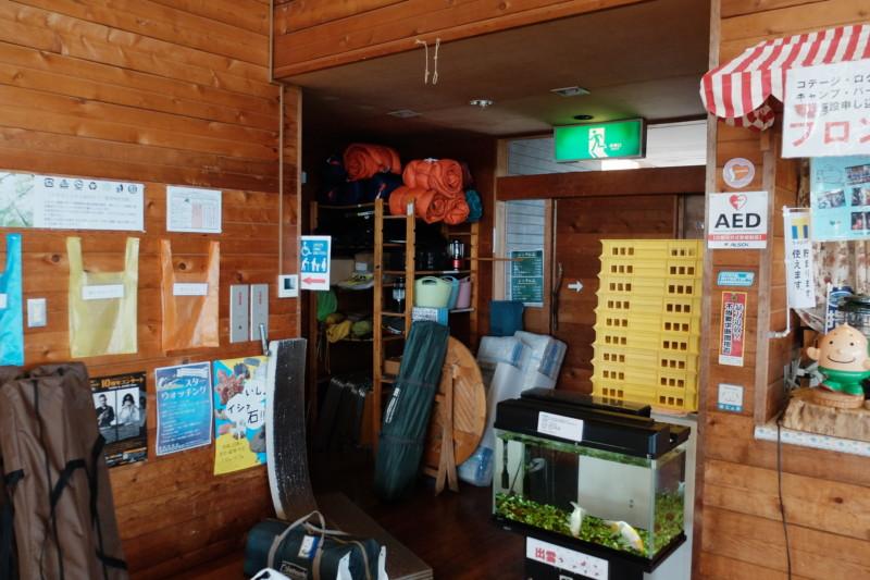 松江市宍道ふるさと森林公園(島根)|レンタル用品