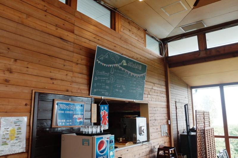 松江市宍道ふるさと森林公園(島根)|カフェ
