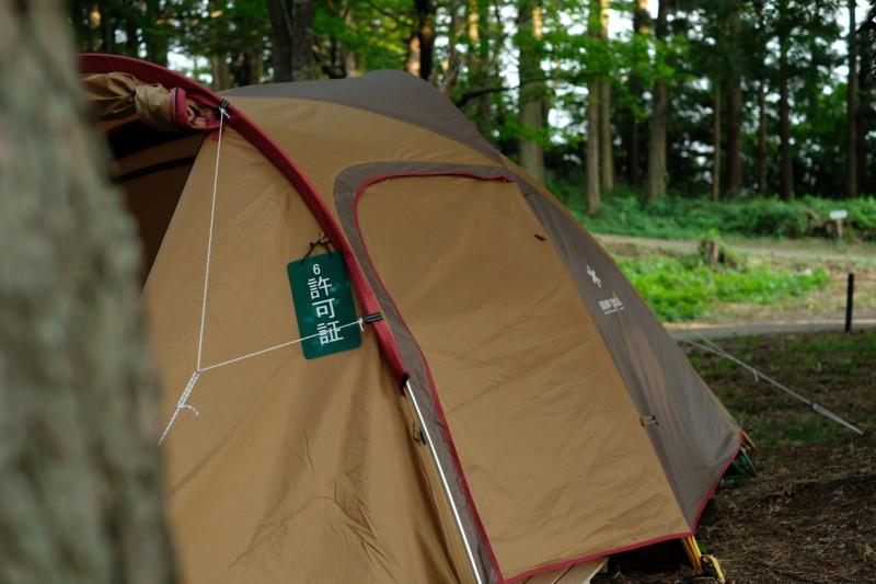 美山公園キャンプ場(新潟・糸魚川市)|許可証