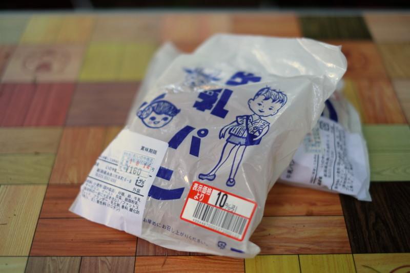 牛乳パン(いのや商店)|パッケージ