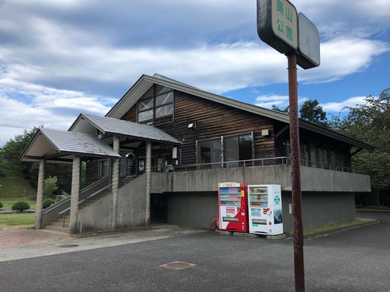 美山公園キャンプ場(新潟・糸魚川市)|管理棟