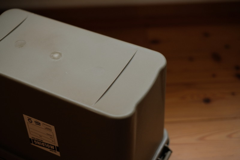 モールディングアーモツールボックス(BRID)|底面