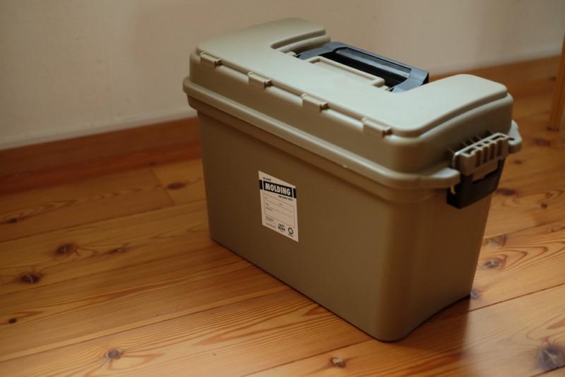 モールディングアーモツールボックス(BRID)|外観