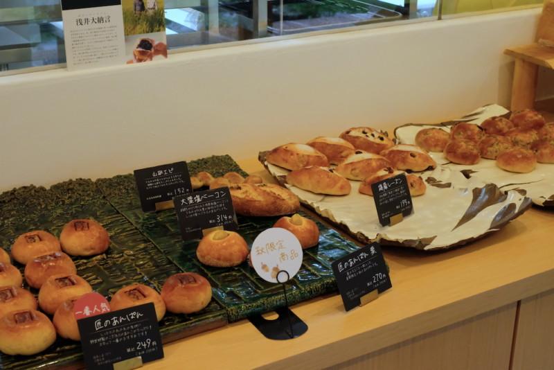 Bakery&Café 野坐 並べられたパン
