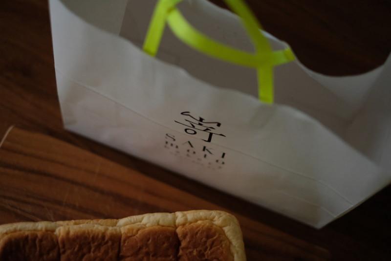 高級食パン専門店「嵜本」|おしゃれな紙袋