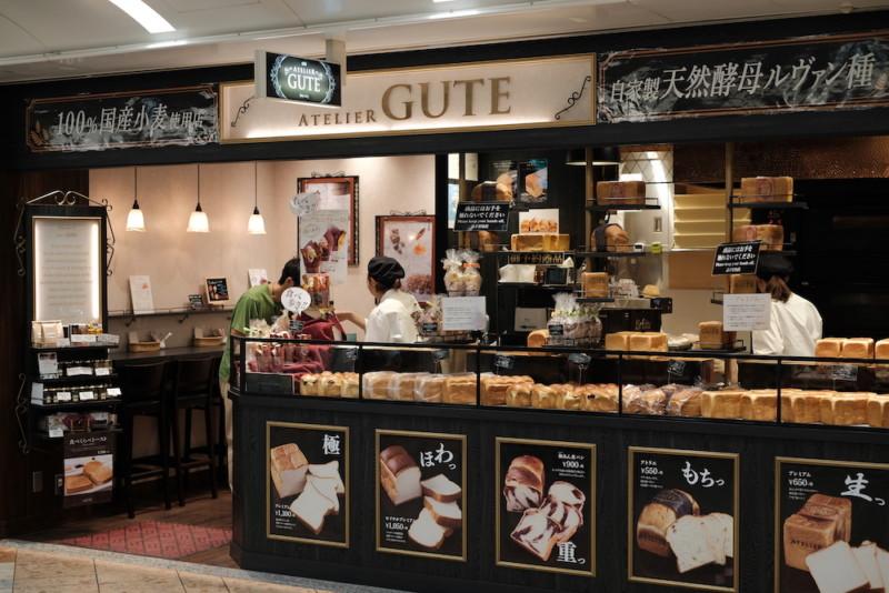 アトリエグーテの食パン「プレミアムプラス」|なんばウォーク店の外観