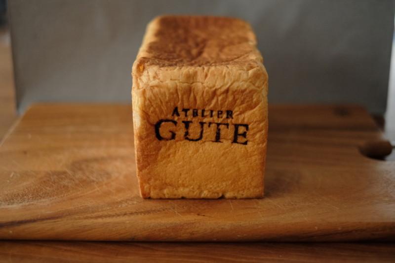 アトリエグーテの食パン「プレミアムプラス」|外観