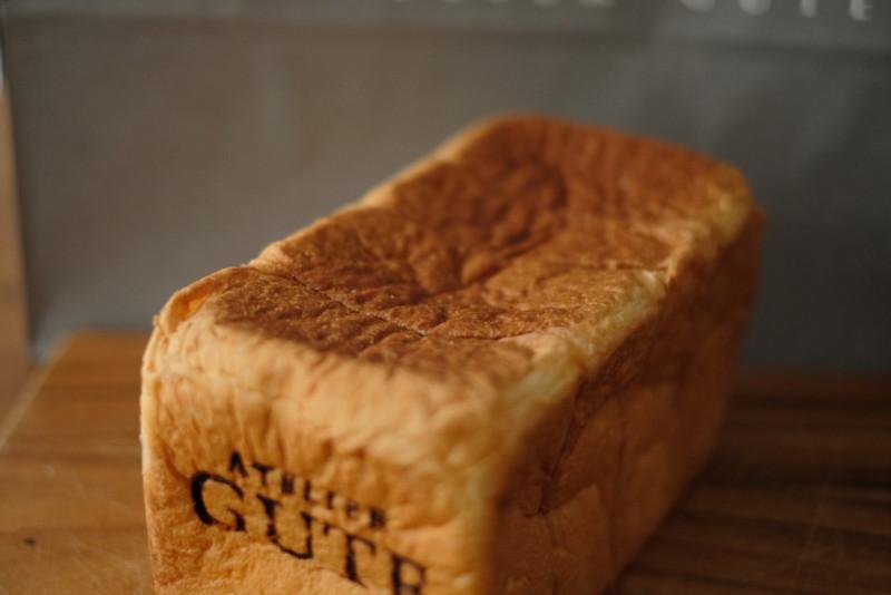 アトリエグーテの食パン「プレミアムプラス」|ミミ
