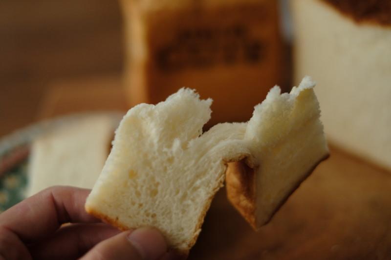 アトリエグーテの食パン「プレミアムプラス」|生のまま