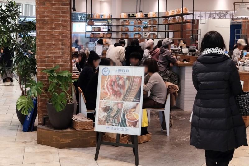 LeBRESSO(レブレッソ)|グランフロント大阪店