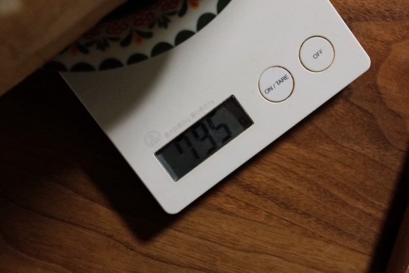 キャナルベーカリー(マックスバリュ)「絹」|重さ