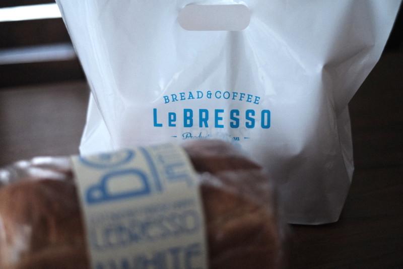 LeBRESSO(レブレッソ)|小分け用袋