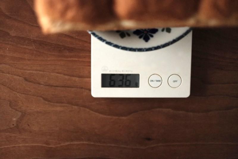 LeBRESSO(レブレッソ)|レブレッソブレッドの重さ