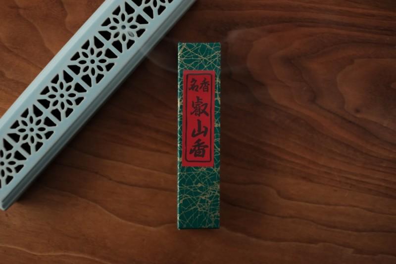 比叡山延暦寺「名香 叡山香」と陶器の香皿