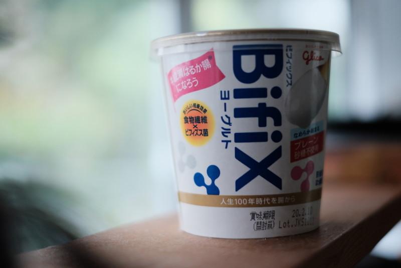 Bifix(ビフィックス)ヨーグルト|パッケージ