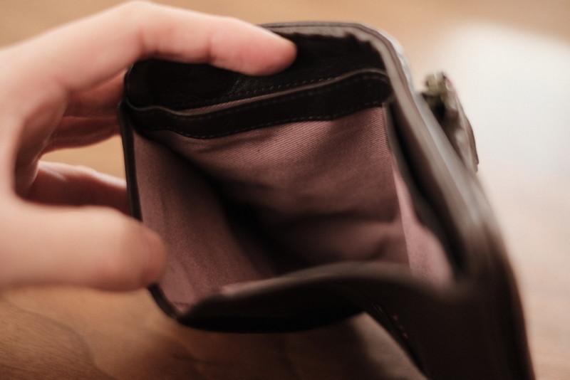 ソフトレザー二つ折り財布(CAMPER)|裏地