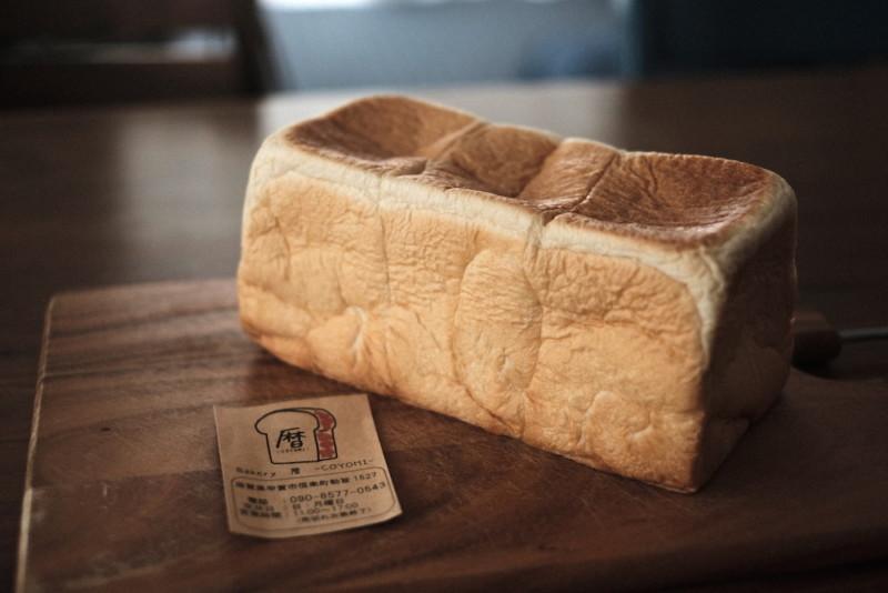 Bakery 暦(滋賀・信楽)「もっちり食パン」|全体