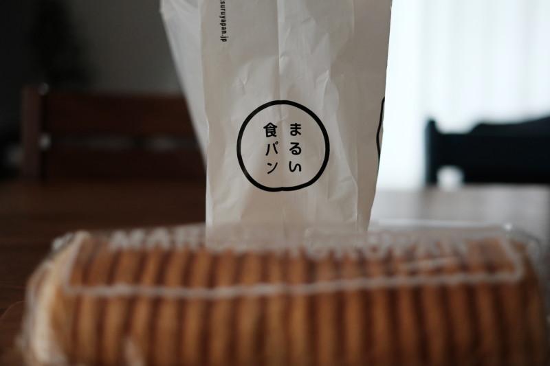 まるい食パン(つるやパン)|手提げ袋
