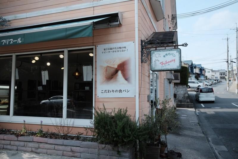 食パンの店「フリブール」(奈良)|外観