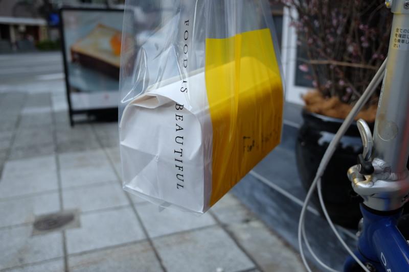明日の食パン(福島店)|手提げ袋