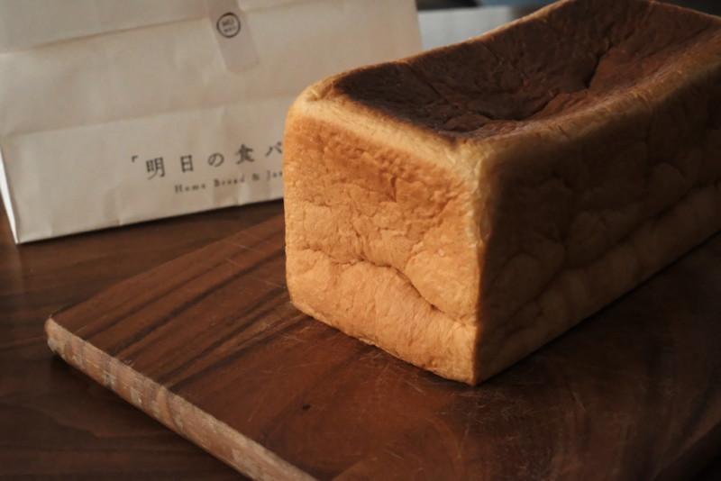 明日の食パン(福島店)|MU kodomo