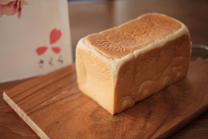 食パン「さくら」|ソメイヨシノ(プレーン)