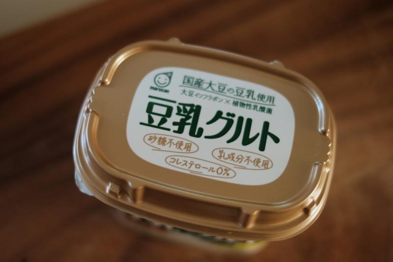 豆乳グルト プレーンタイプ(マルサンアイ)|パッケージふた