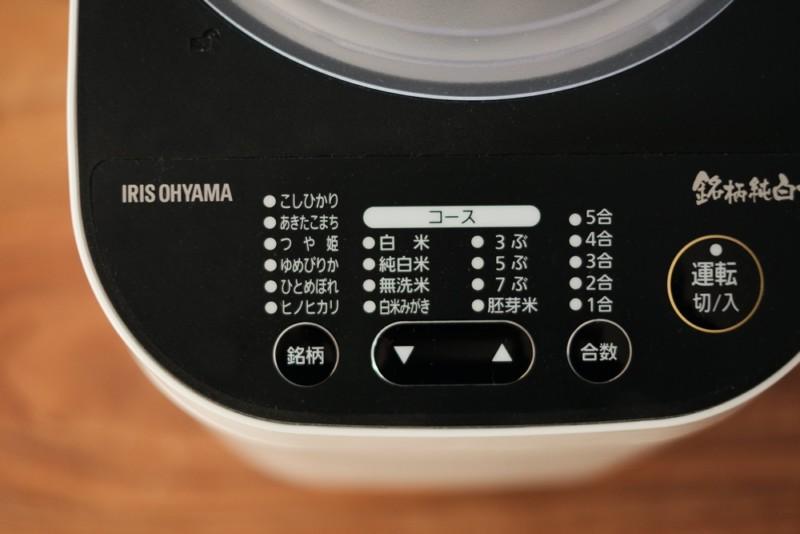 米屋の旨み RCI-B5-W(アイリスオーヤマ)|ボタン表示レイアウト