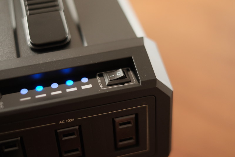 ENERBOX-01(LACITA)|電源スイッチ