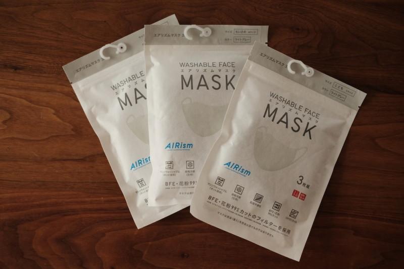 エアリズムマスク(ユニクロ)|パッケージ